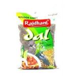 Rajdhani Masoor Sabut 500G